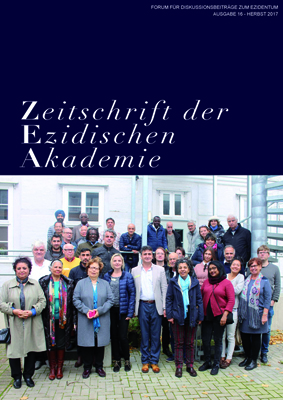 You are currently viewing 16. ZEA Ausgabe/Herbst 2017